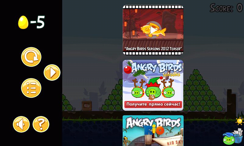 Angry Birds Android When paused, the game advertises other games in Angry Birds series