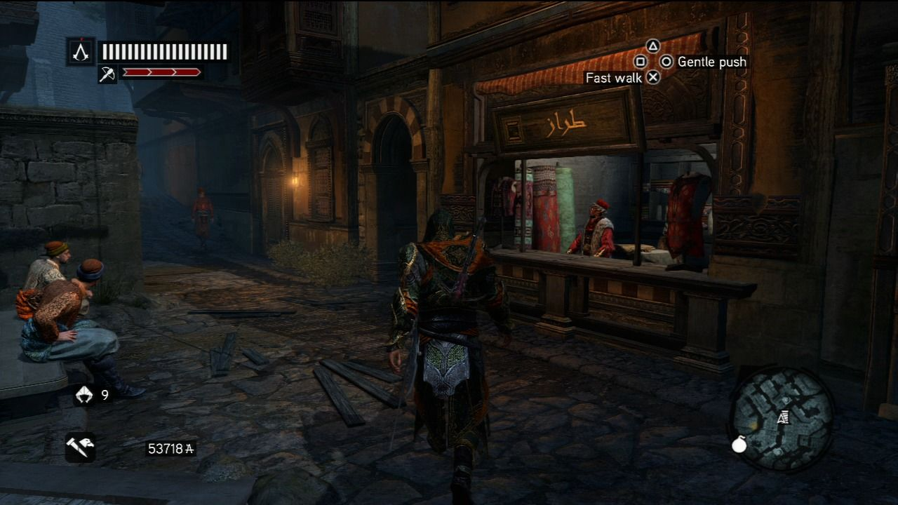 Assassin's Creed: Revelations PlayStation 3 Similar to Brotherhood, there are various stores and dwellings you can purchase or peruse.