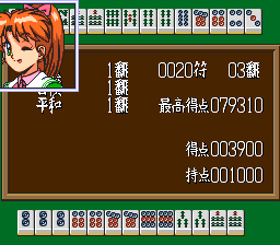 Super Real Mahjong PIV TurboGrafx CD She makes a face...
