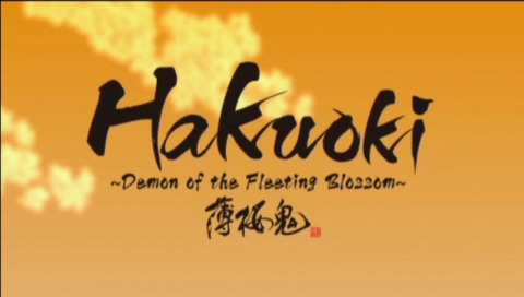 Hakuoki: Demon of the Fleeting Blossom PSP Main title.