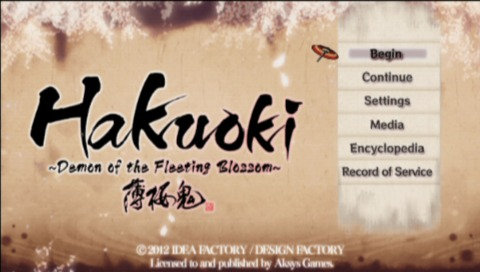 Hakuoki: Demon of the Fleeting Blossom PSP Main menu.