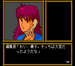 Yamamura Misa Suspense: Kinsenka Kyō Ezara Satsujin Jiken    TurboGrafx CD Yuko is talking on the phone