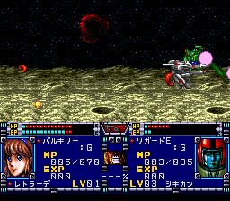 Chō Jikū Yōsai Macross: Eien no Love Song TurboGrafx CD ...and in mecha form
