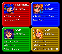Color Wars TurboGrafx CD Four-player free mode: characters