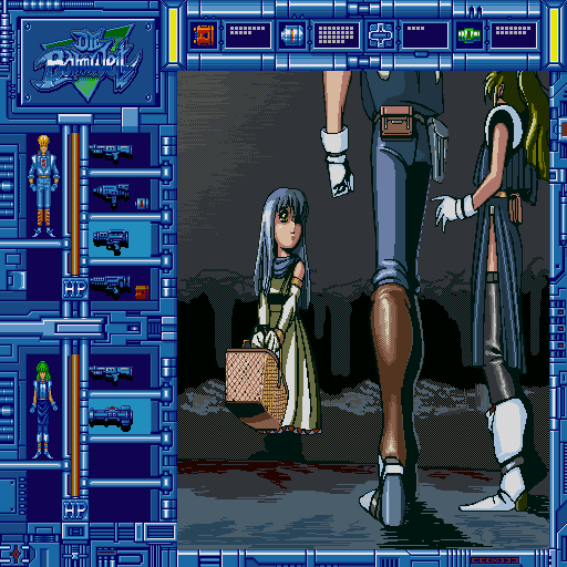 Die Bahnwelt Sharp X68000 Another cutscene. The game has quite a lot of story and dialogue for a top-down shooter!