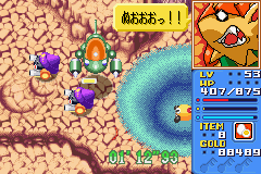 Klonoa Heroes: Densetsu no Star Medal Game Boy Advance Moon Surface Vision