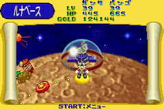 Klonoa Heroes: Densetsu no Star Medal Game Boy Advance Lunar Base World Map