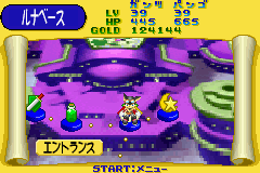 Klonoa Heroes: Densetsu no Star Medal Game Boy Advance Lunar Base Map