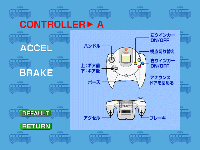 Tōkyō Bus Annai Dreamcast There are three controller setups to choose from.