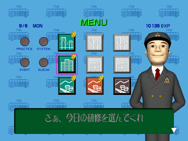 Tōkyō Bus Annai Dreamcast The Story mode menu with route and time-of-day selection. Gold coins mark routes where a good rating has been achieved.