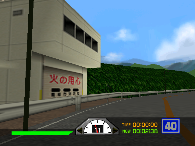 Tōkyō Bus Annai Dreamcast Driving up a hill in Ume, first-person view.