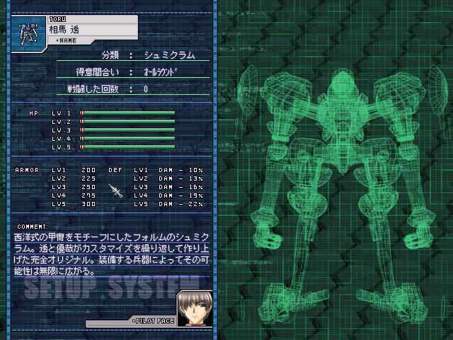 Baldr Force Windows Mecha statistics
