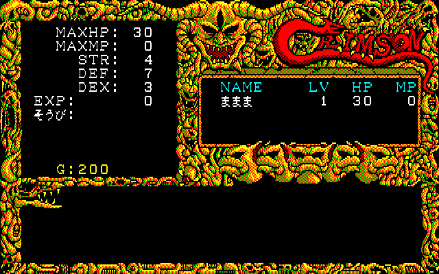 Crimson PC-88 Status screen