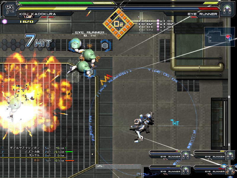 Baldr Sky Dive1: Lost Memory Windows Explosions galore