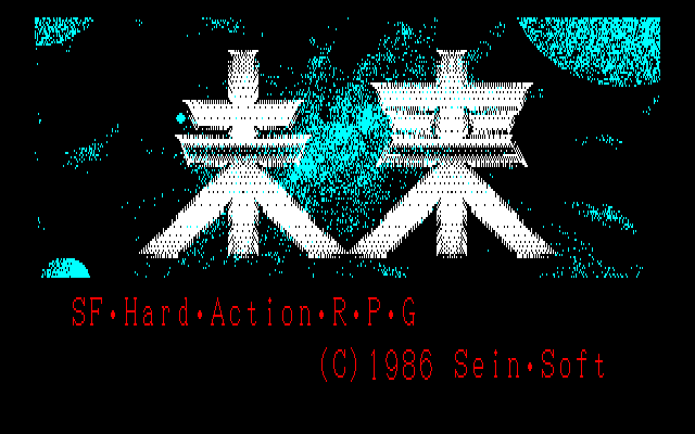 Mirai PC-88 Title screen