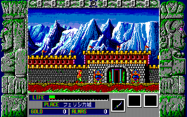 Zeliard PC-88 First town. Lovely mountains