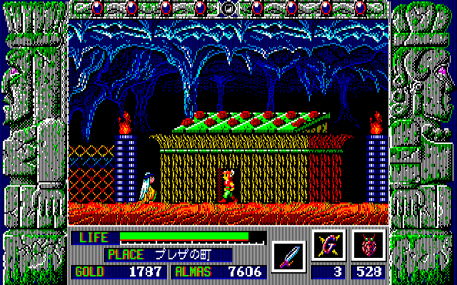 Zeliard PC-88 Experienced hero. Underground cave city