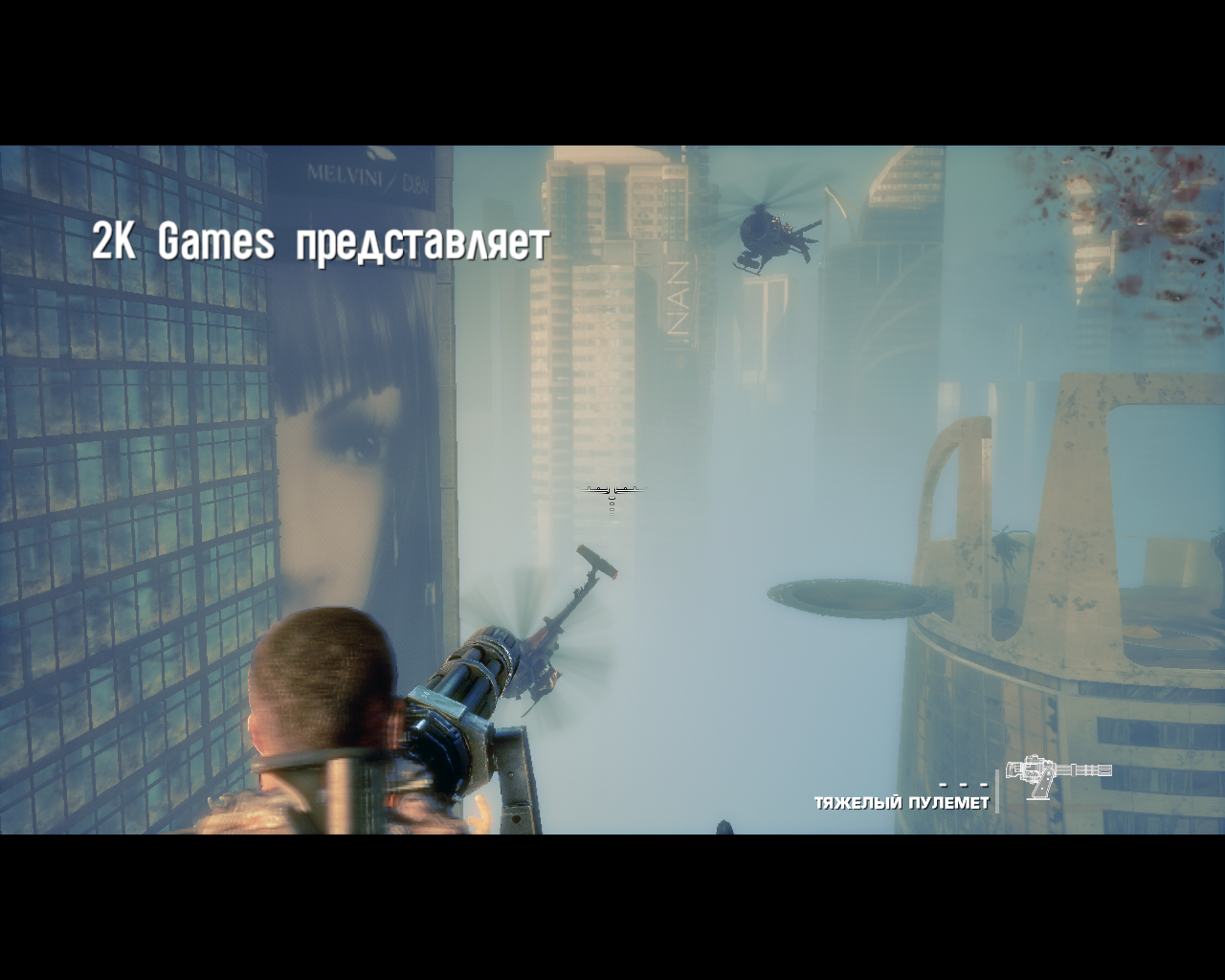 Spec Ops: The Line Windows 2K Games presents (Russian version)