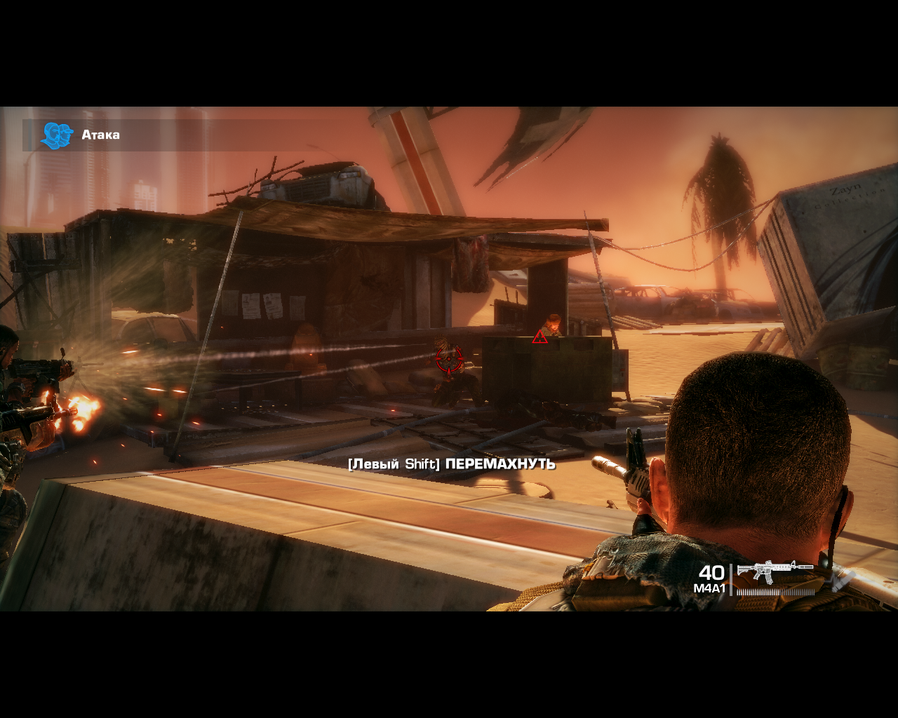 Spec Ops: The Line Windows A fire-fight. Mostly what you'll be doing in the game