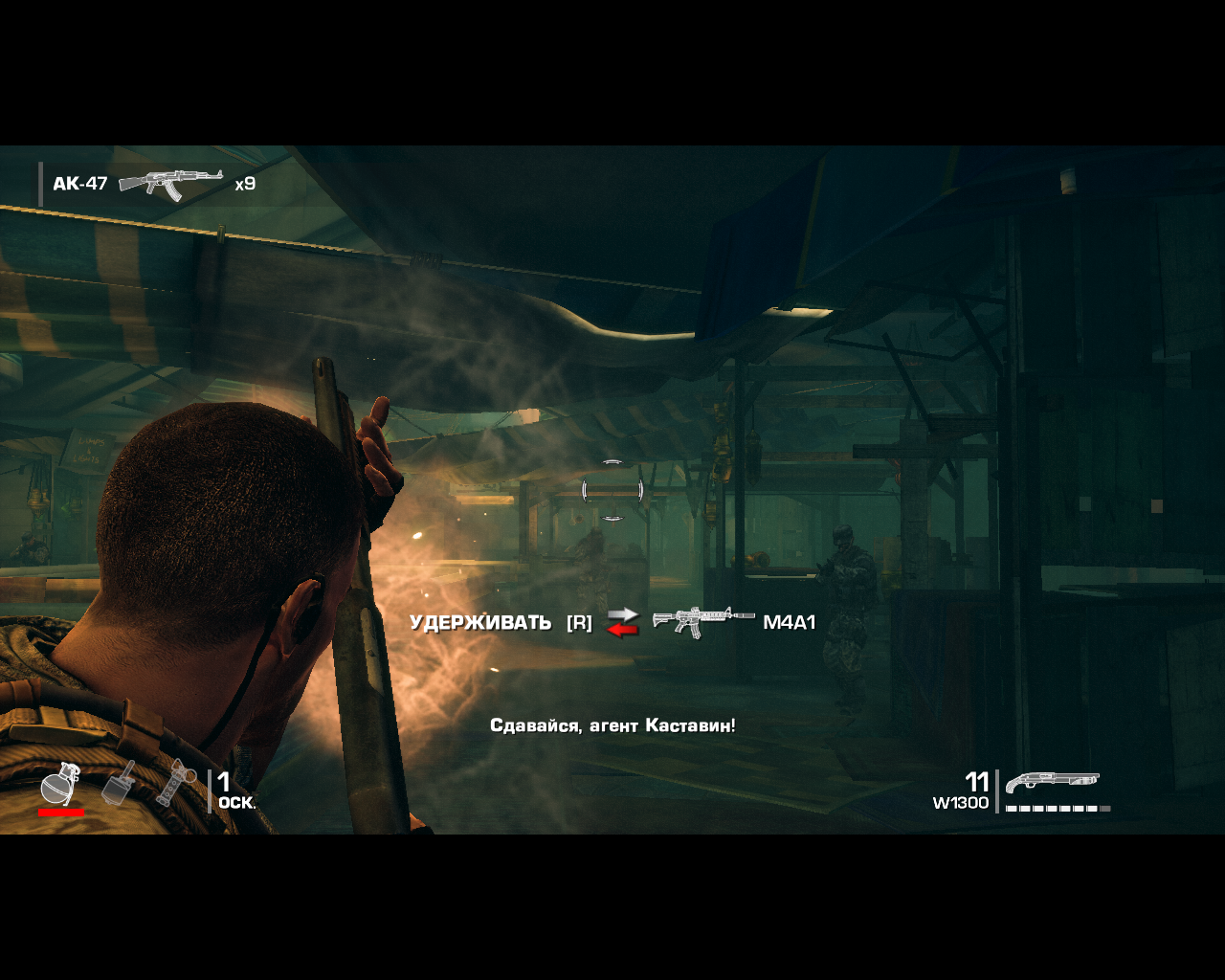 Spec Ops: The Line Windows Sawed-off shotgun action (Russian version)