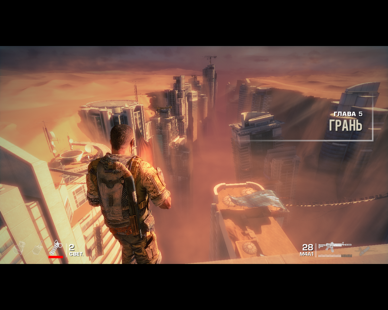 Spec Ops: The Line Windows The game is divided into chapters. Starting Chapter 5 (Russian version)