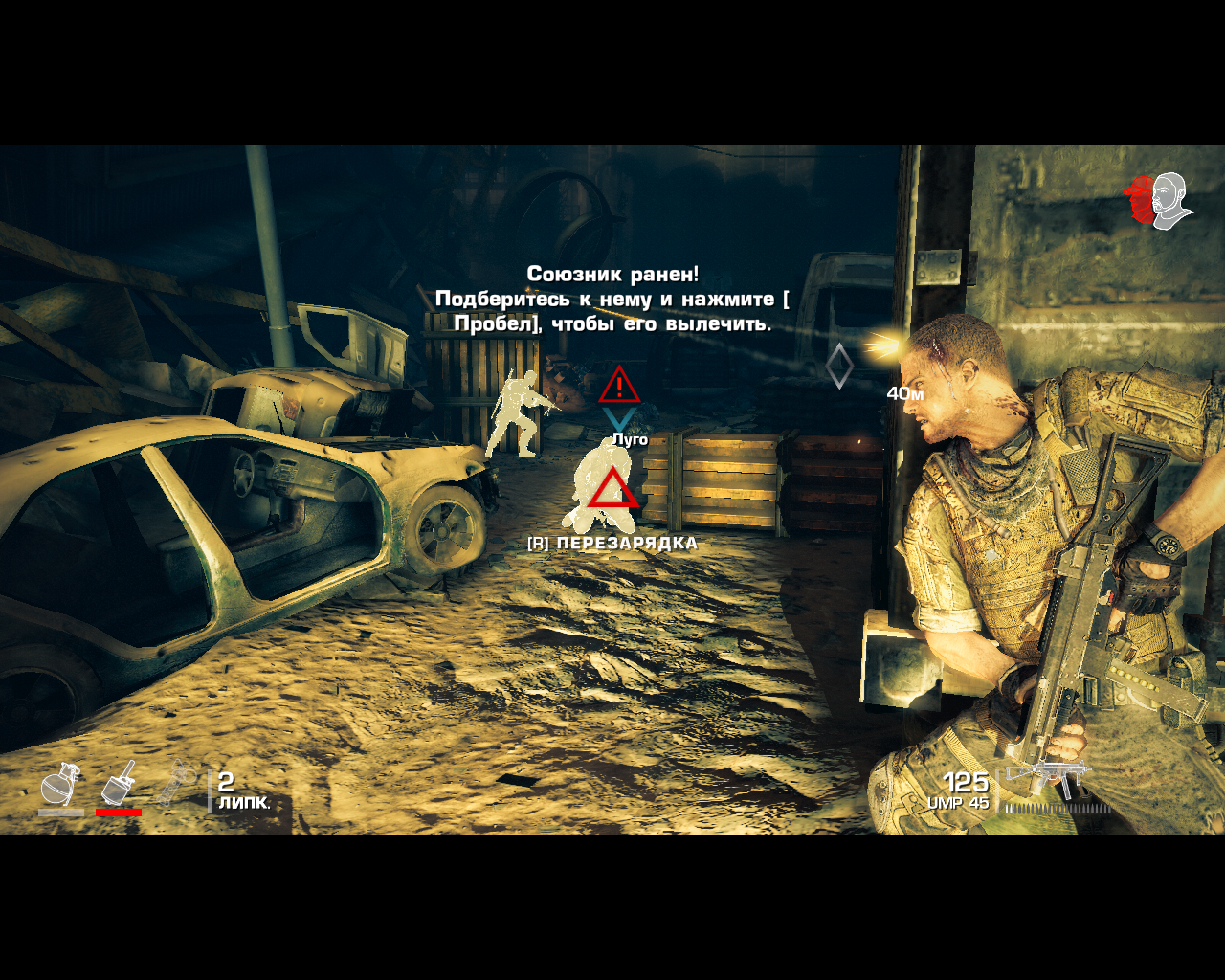 Spec Ops: The Line Windows Lugo is down. I can heal him myself or command Adams to do it. (Russian version)