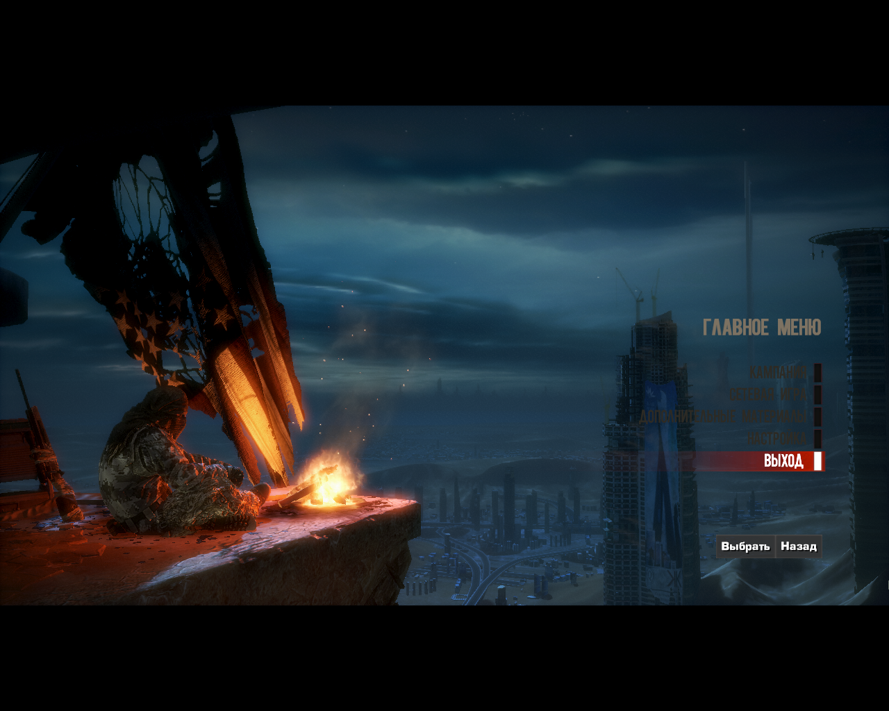 Spec Ops: The Line Windows Main menu. It changes depending on what chapter you play (Russian version)