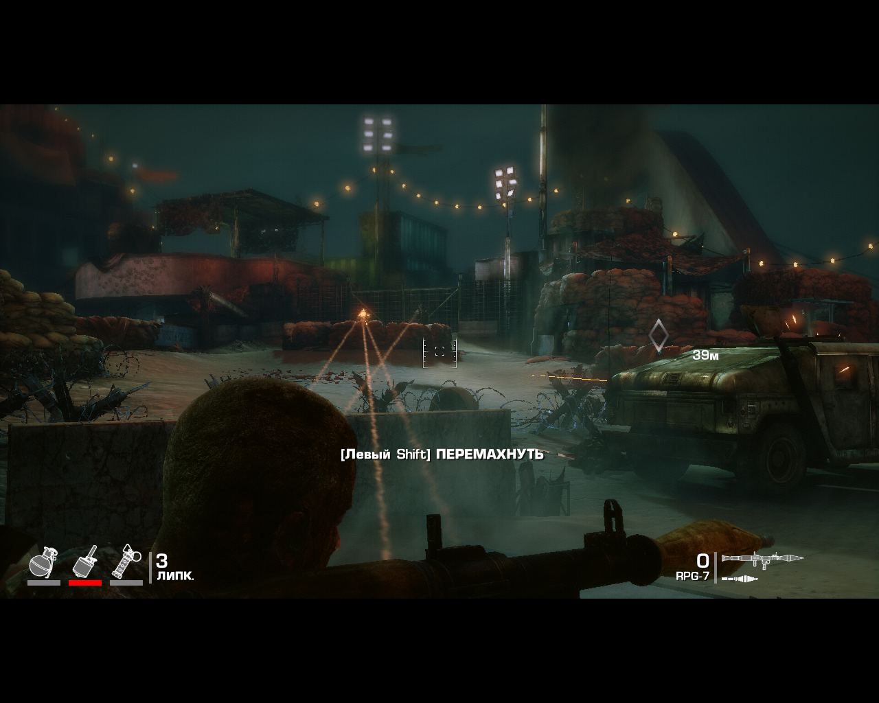 Spec Ops: The Line Windows It's a real war zone out there