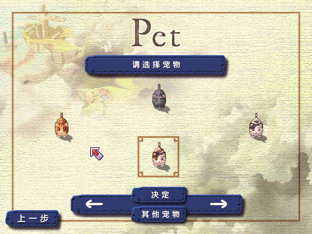 Zwei!! Windows Selecting your pet. By this time you already realize the game is going to be adorable :)