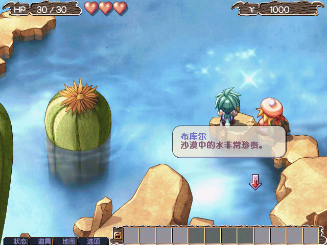 Zwei!! Windows Many objects can be examined, like in an adventure game