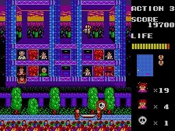 Megumi Rescue SEGA Master System Don't miss the falling inhabitants.
