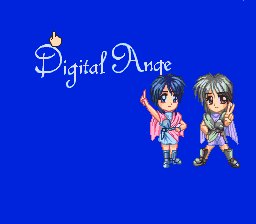 Dennō Tenshi: Digital Ange TurboGrafx CD Such screens appear from time to time