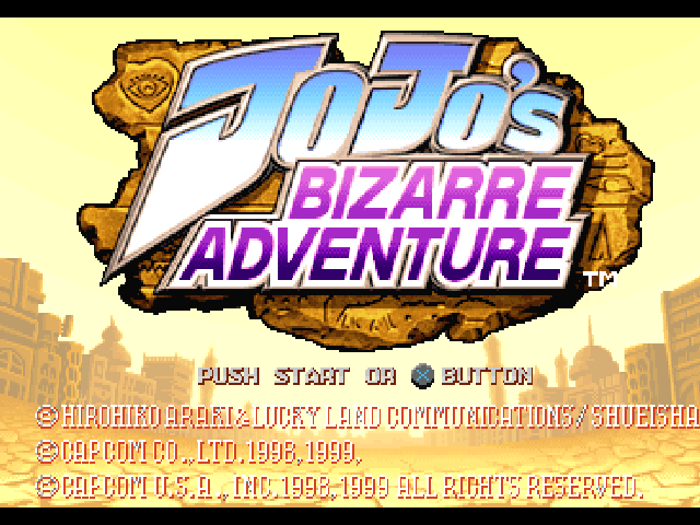 JoJo's Bizarre Adventure PlayStation Title screen.