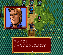 Kisō Louga TurboGrafx CD Dialogue during a battle