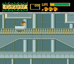 Mirai Shōnen Conan TurboGrafx CD Riding a mine cart