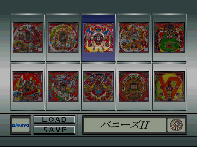 Victory Zone: Real Pachinko Simulator PlayStation Classic tables