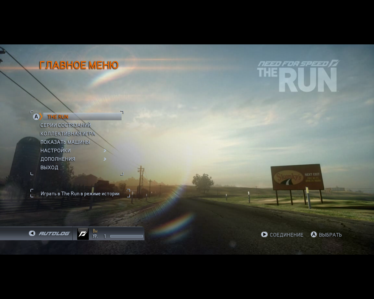 https://www.mobygames.com/images/shots/l/571276-need-for-speed-the-run-windows-screenshot-main-menu-russian.png