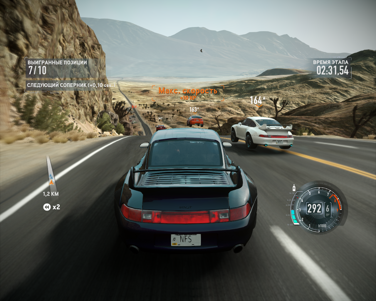 Need for Speed: The Run Windows I can easily reach my top speed on this kind of road