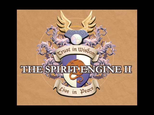 The Spirit Engine II Windows Intro title screen