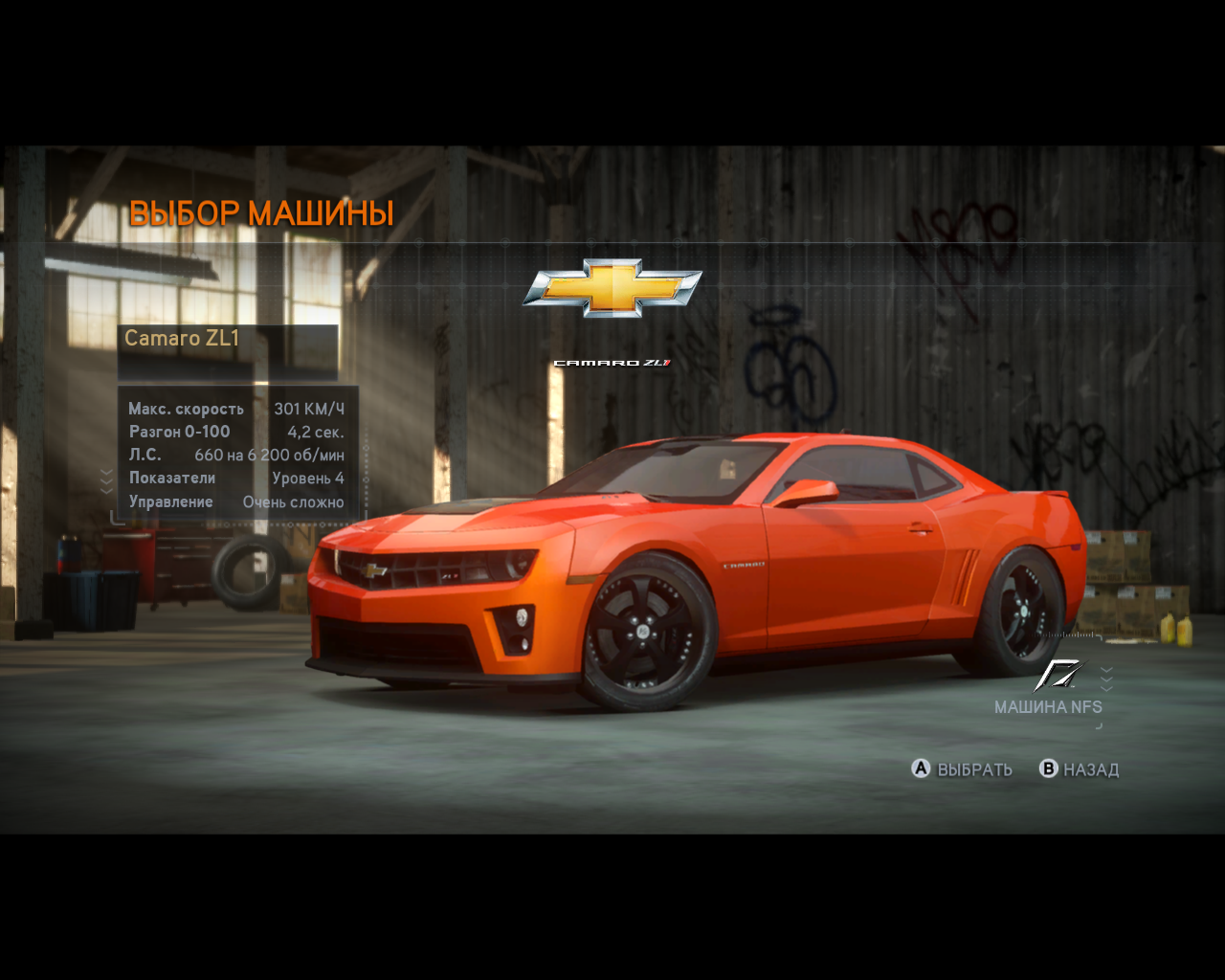 Need For Speed The Run Limited Edition Screenshots For Windows Mobygames