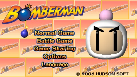 Bomberman PSP Main menu