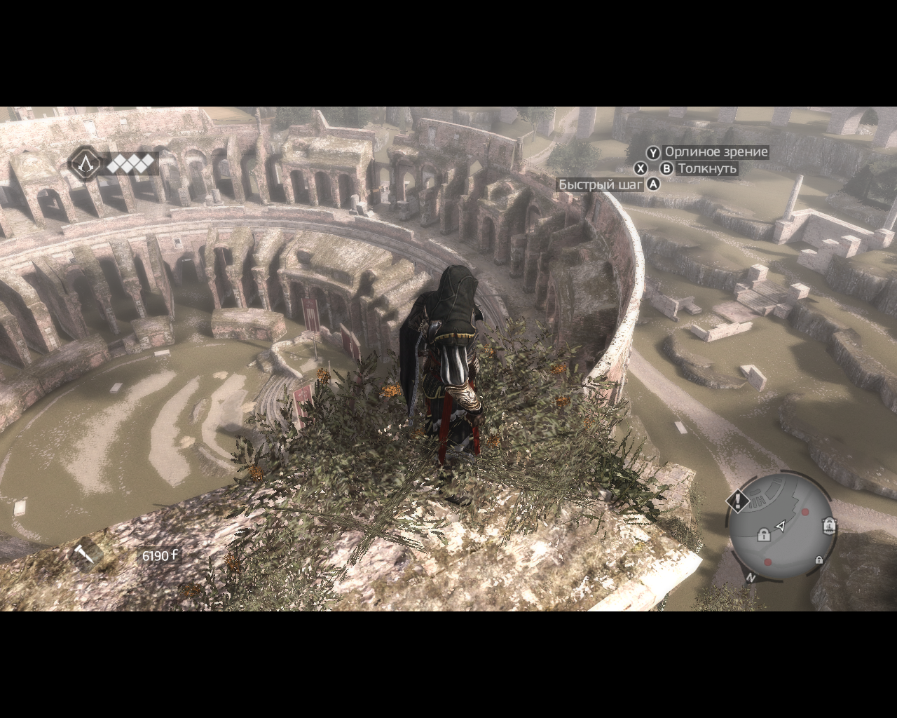 Assassin's Creed: Brotherhood Windows A view of the Roman Colosseum