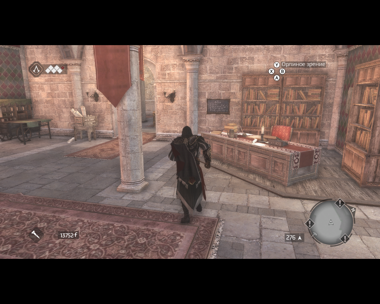 Assassin's Creed: Brotherhood Windows Ezio's new hideout