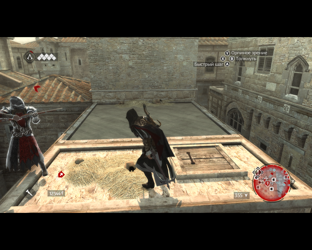 Assassin's Creed: Brotherhood Windows Some soldiers carry guns now