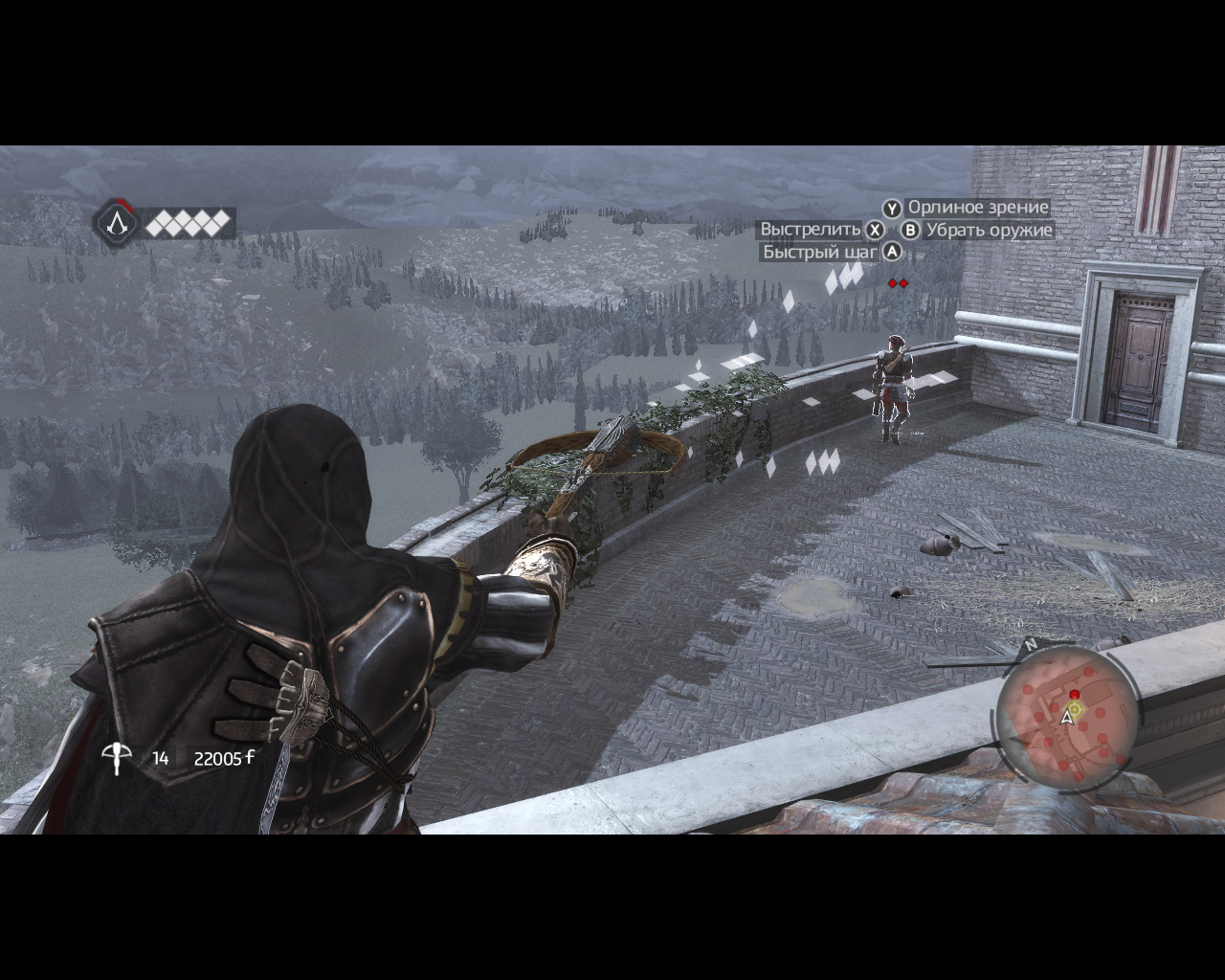 Assassin's Creed: Brotherhood Windows Using the crossbow