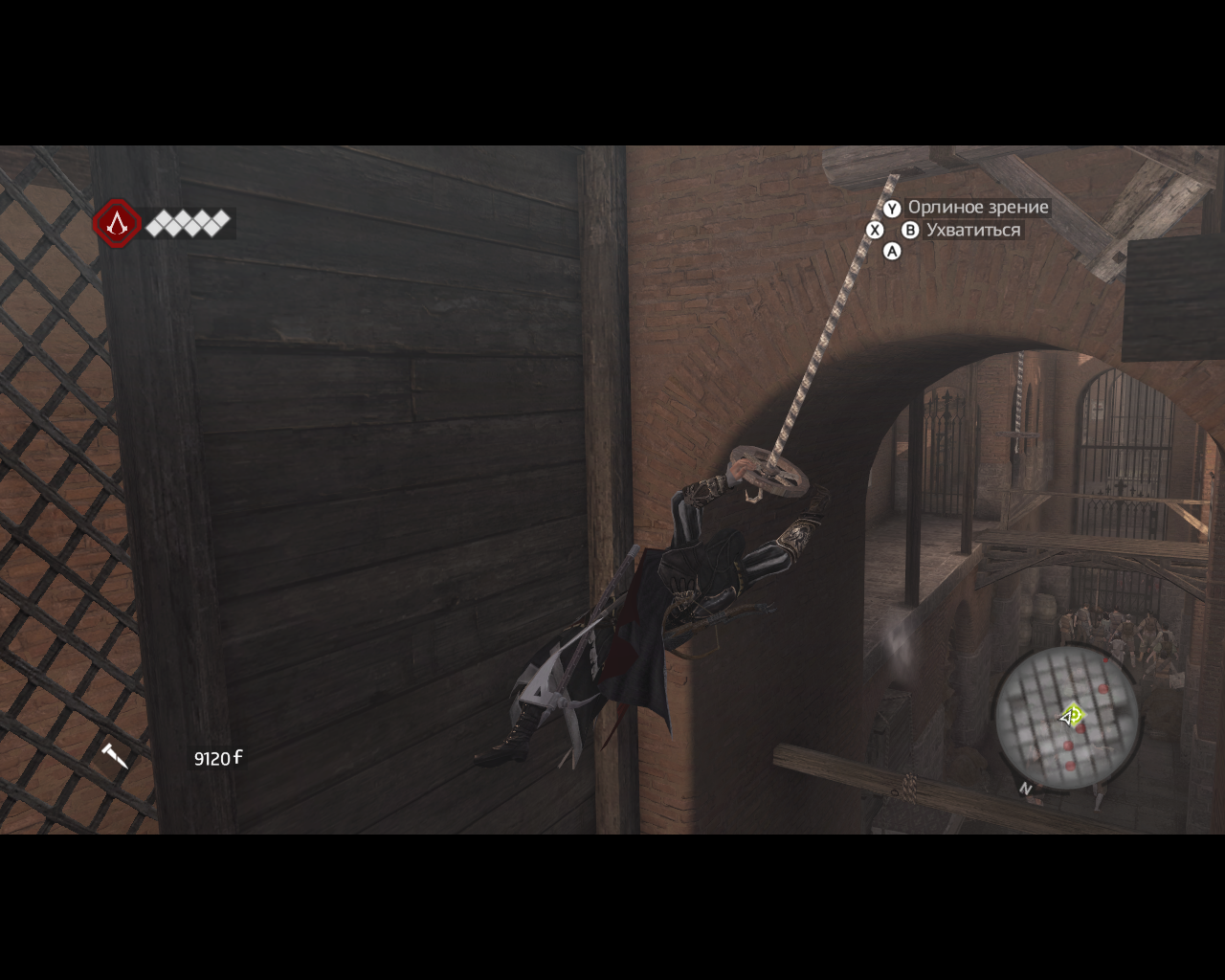 Assassin's Creed: Brotherhood Windows A new method of going around the corners is introduced