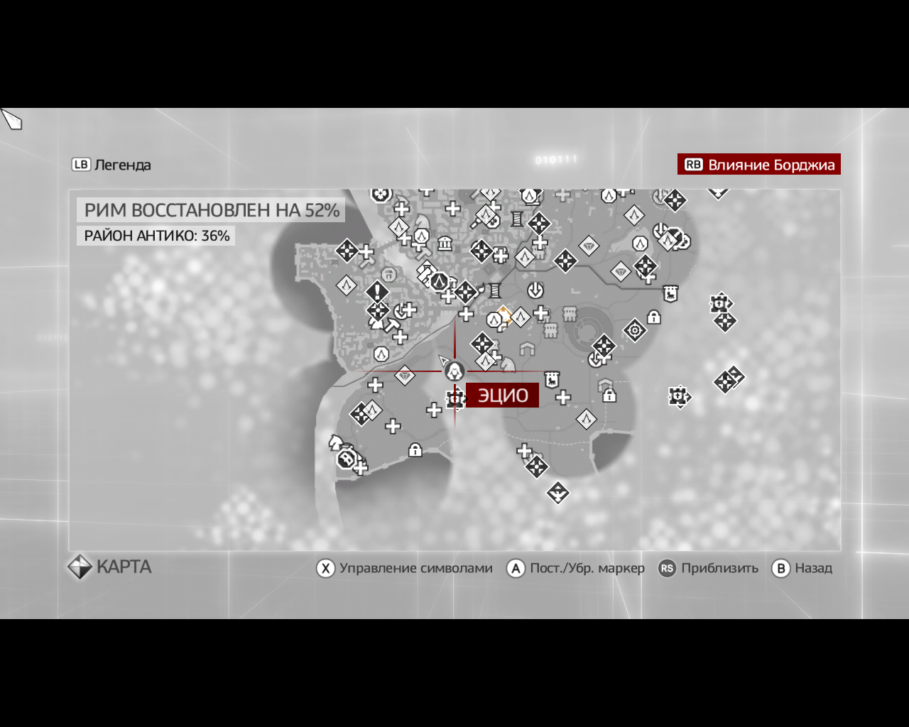 Assassin's Creed: Brotherhood Windows The map is full of various icons