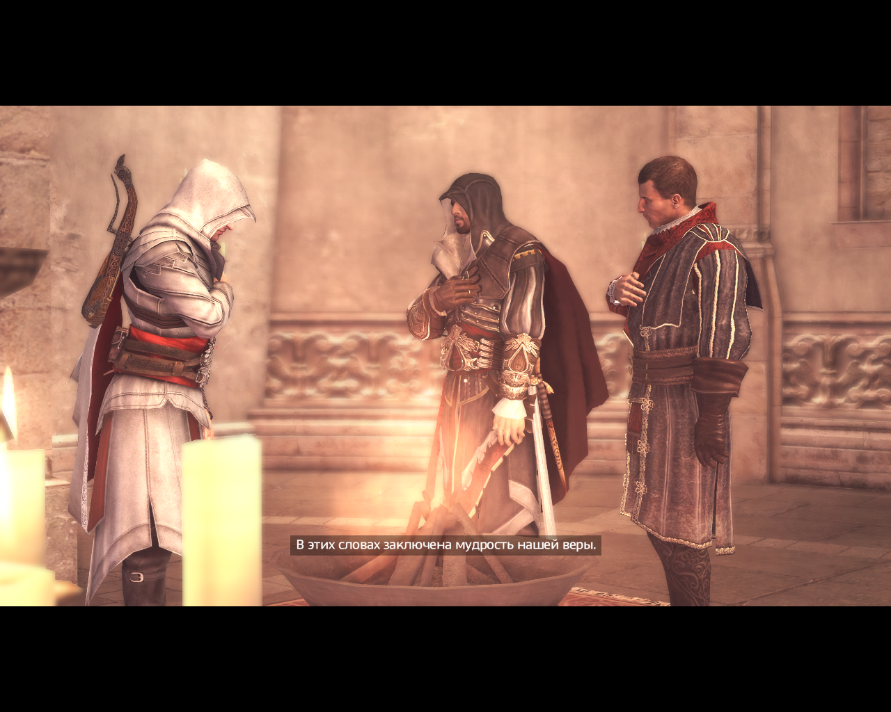 Assassin's Creed: Brotherhood Windows A recruit has become an assassin