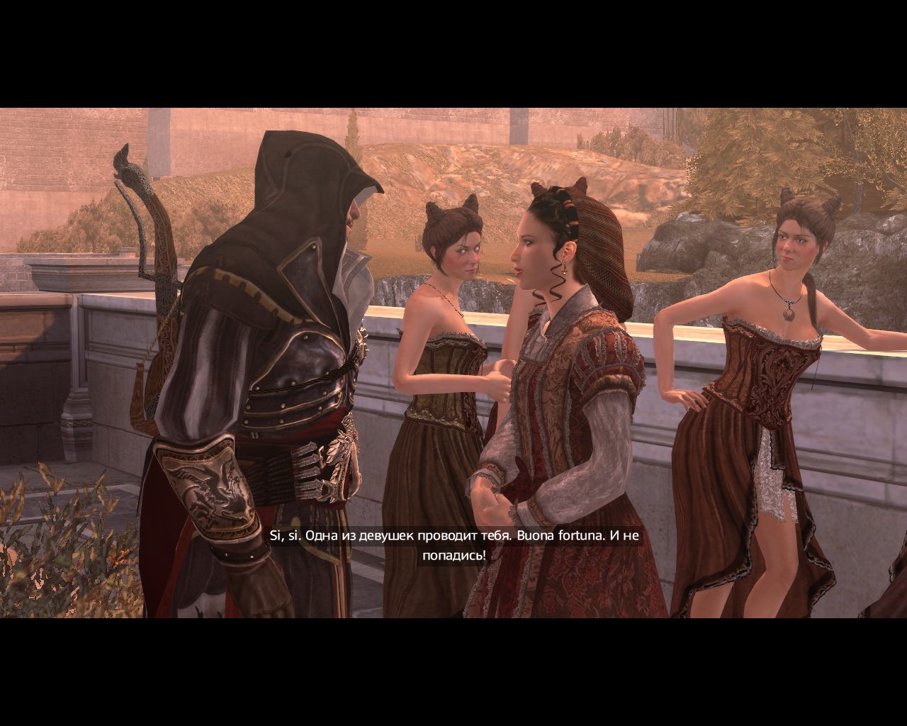 Assassin's Creed: Brotherhood Windows Ezio's sister now holds a brothel