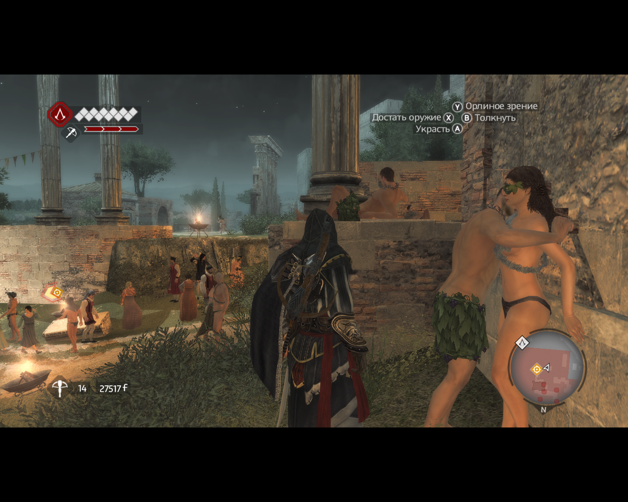 Assassin's Creed: Brotherhood Windows There's some kind of carnival